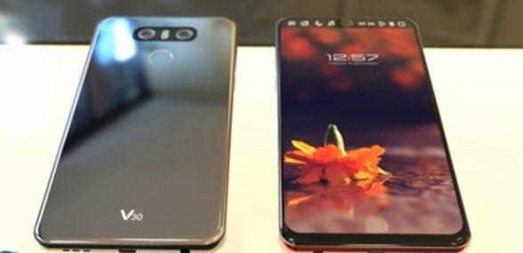 LG V30 sarà il primo smartphone con lenti f/1.6
